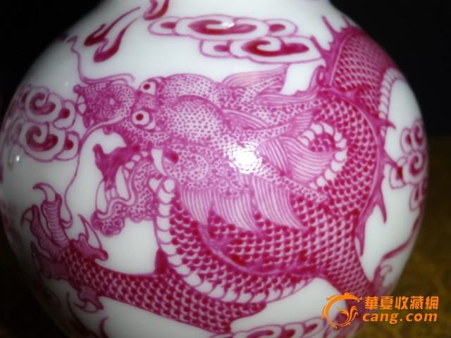 胭脂红龙凤呈祥葫芦瓶一对图2