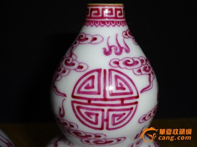 胭脂红龙凤呈祥葫芦瓶一对图4