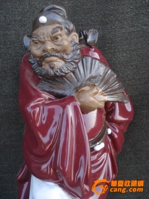瓷钟馗_瓷钟馗价格_瓷钟馗图片_来自藏友朱阁亮_陶瓷