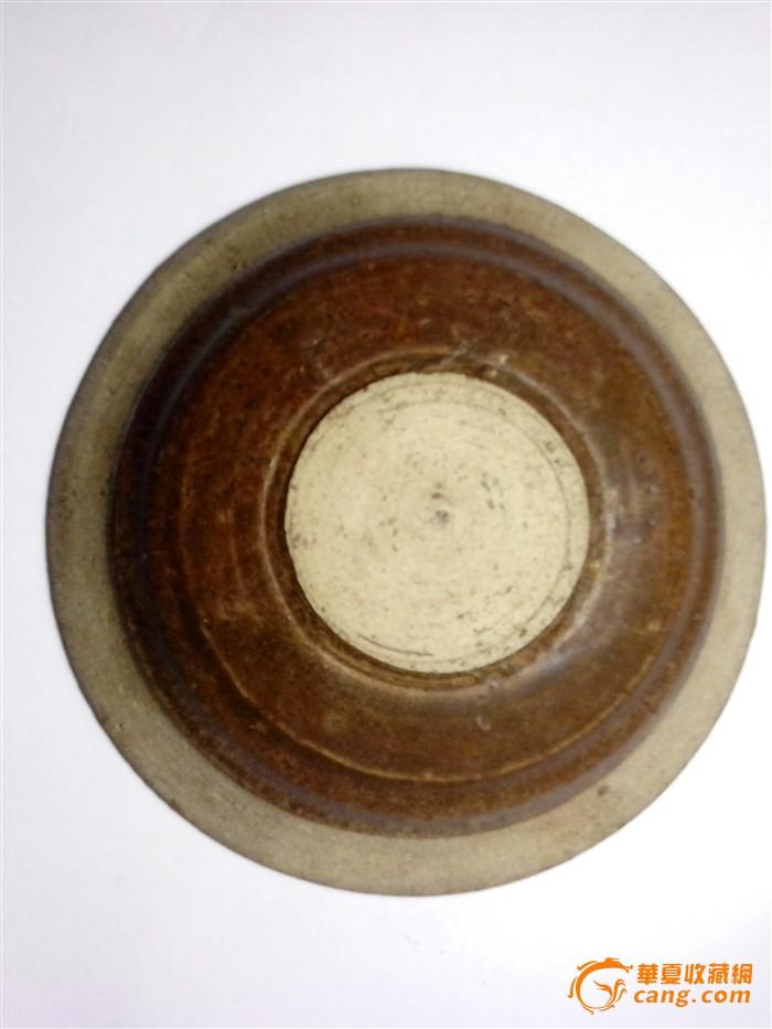 宋 玳瑁釉碗