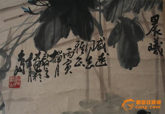 青岛著名老画家赵毅精品之作