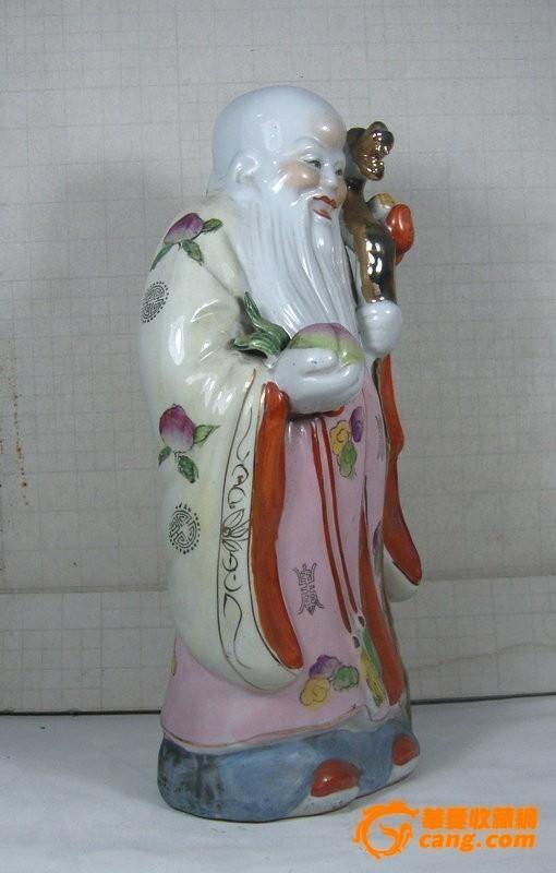 寿星公瓷像