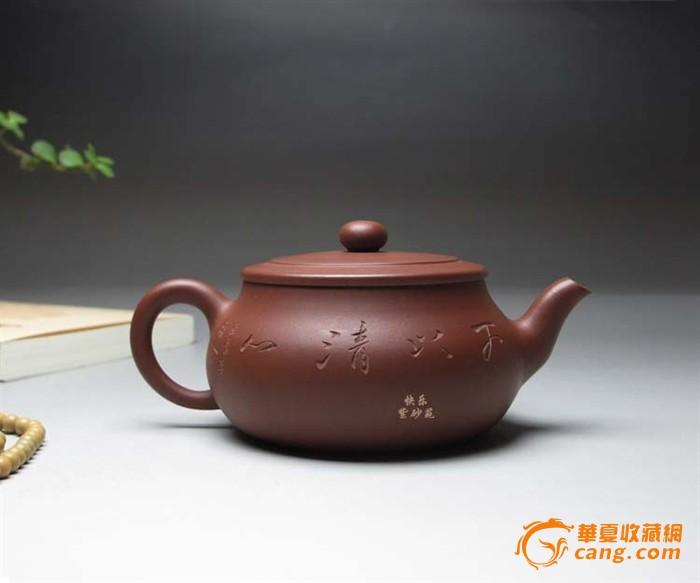 宜兴紫砂壶全手工茶壶茶具 原矿底槽青 平盖大口壶 山水刻绘
