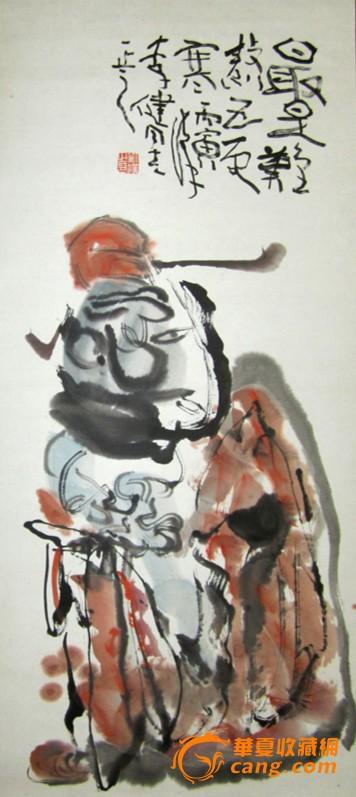 刘汉作品有连环画《红色风暴》,《黑山阻击战》,《红旗谱》等,中国画