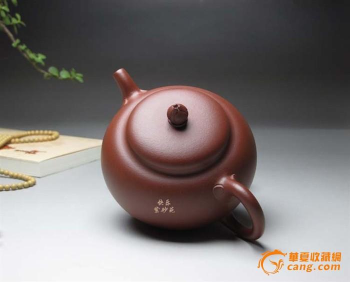 宜兴紫砂壶正品 全手工大茶壶底槽清赵国民 禅如意壶