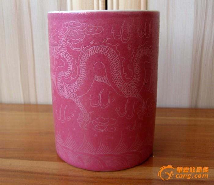 胭脂红笔筒江西瓷业公司出品_胭脂红笔筒江西