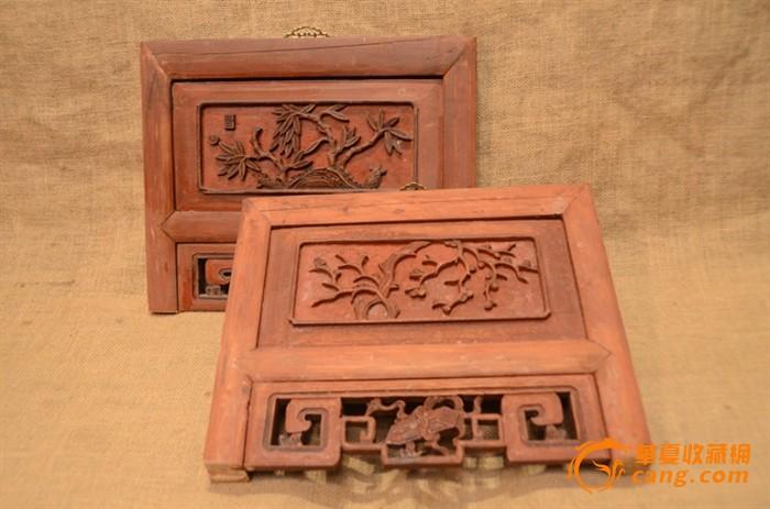 一对清代精雕竹子图案老木雕花板