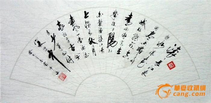 一字肩设计图手稿-现为广西省各级书法协会理事并兼职于国内多家艺术图片
