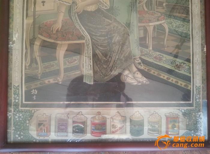 民国15年带年历南洋兄弟烟草有限公司双仕女闺房图画图片