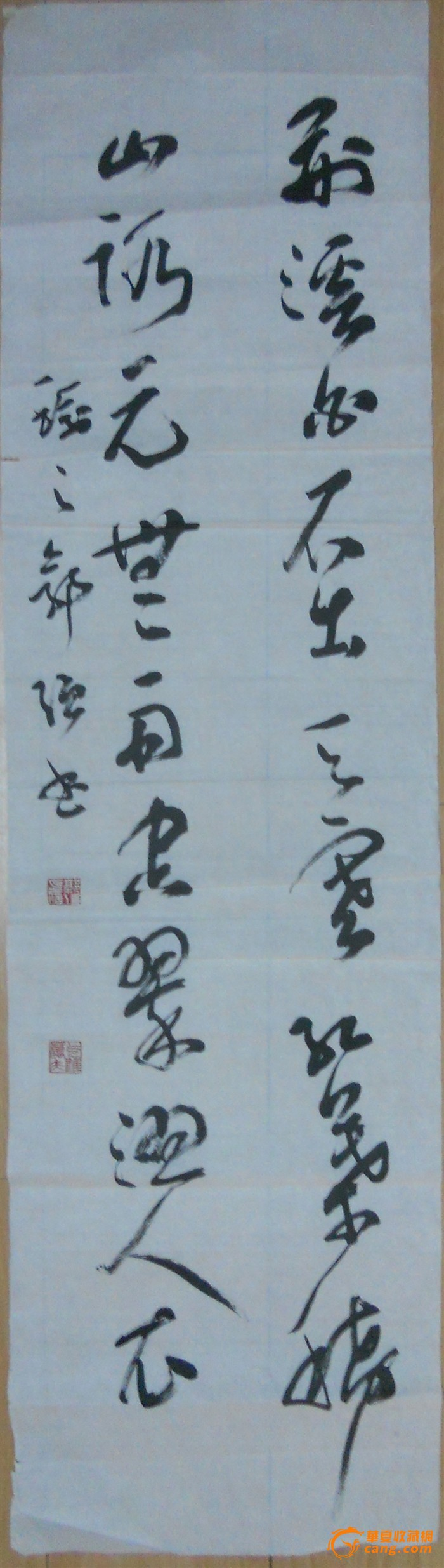 郭强——青岛市书法家协会副主席,新年惠让,更新中