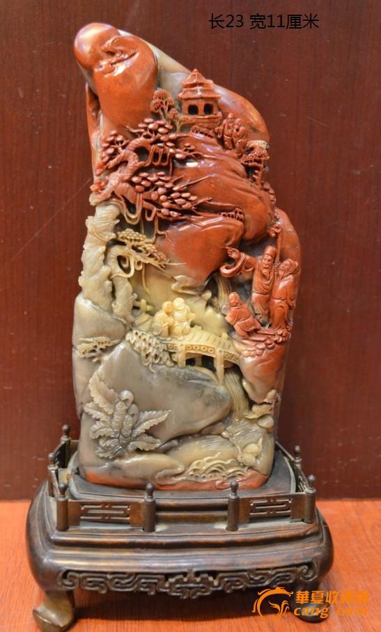 美石精雕    41 - h_x_y_123456 - 何晓昱的艺术博客
