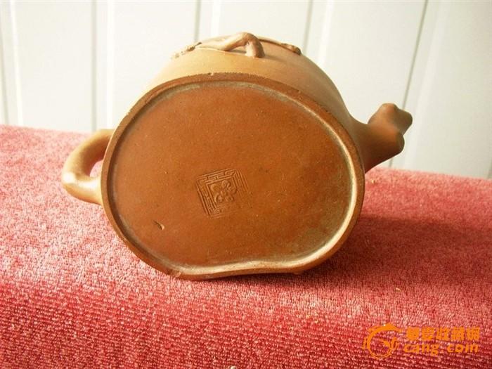 文革紫砂梅花树桩壶