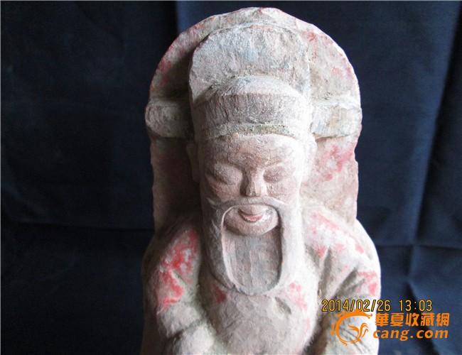 赵公明/包老石雕财神赵公明图6
