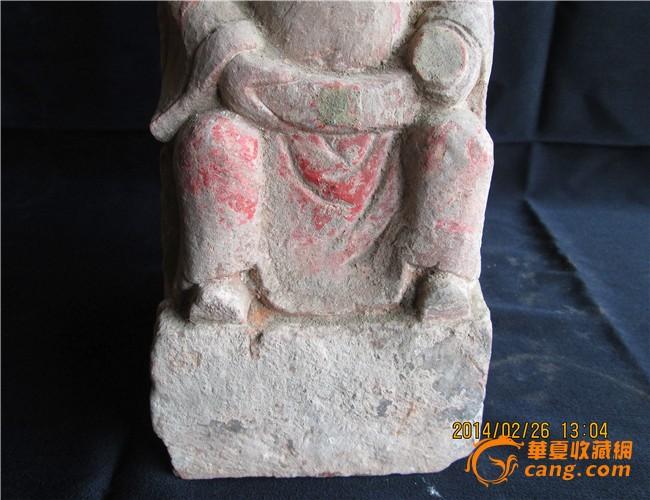 赵公明/包老石雕财神赵公明图7