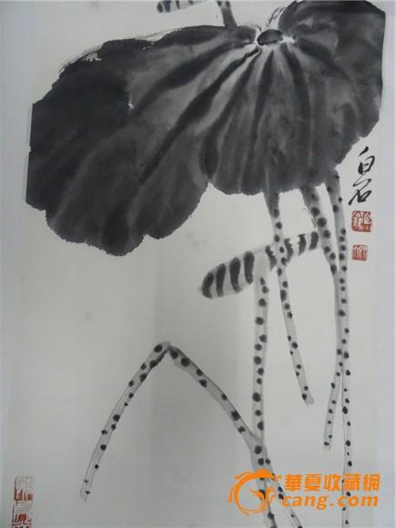 大全/蜻蜓怎么画漂亮又简单/画荷花的详细步骤图解/荷花荷叶怎么画