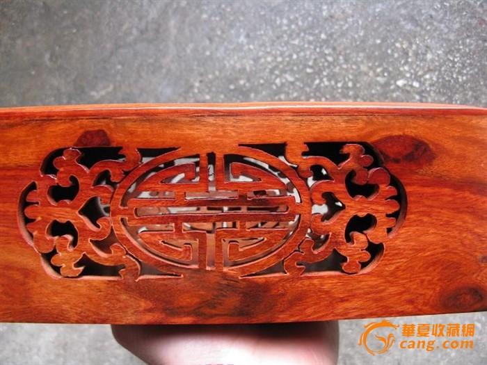 花梨嵌贝壳镂空长方形纸巾盒,花纹好(#3)