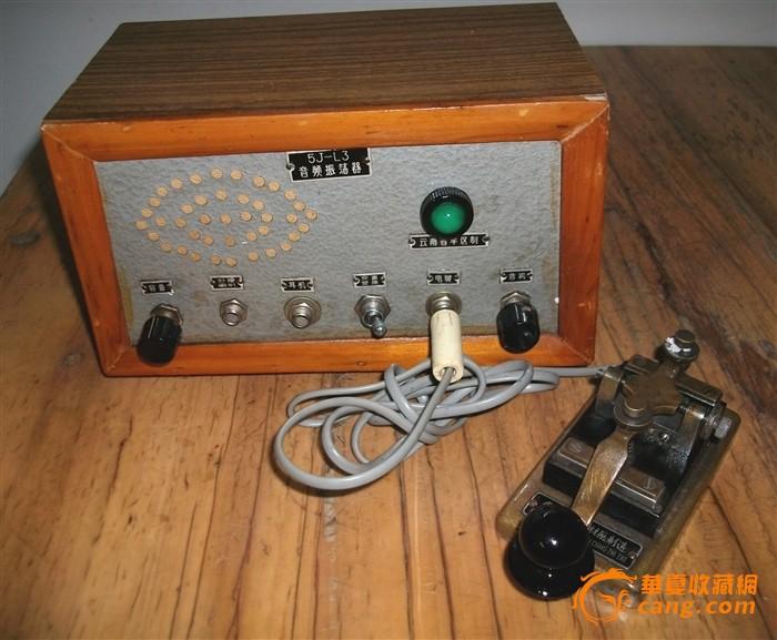 发报机音频振荡器加重型电键