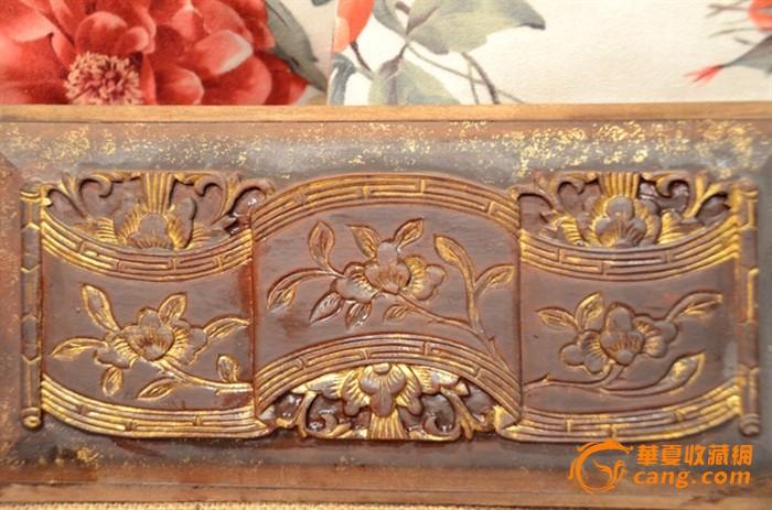 一对清代鎏金雅致图案花卉老木雕花板