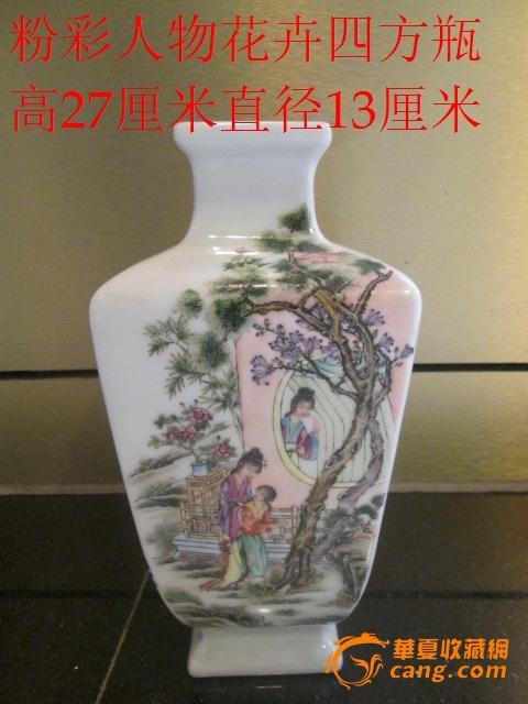 粉彩人物花卉四方瓶