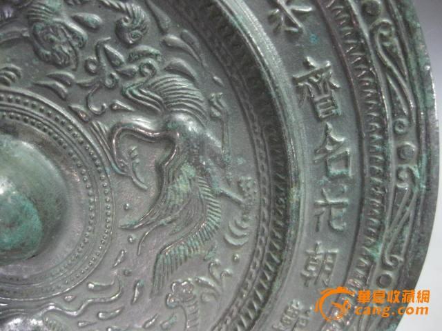 铜镜平面结构图