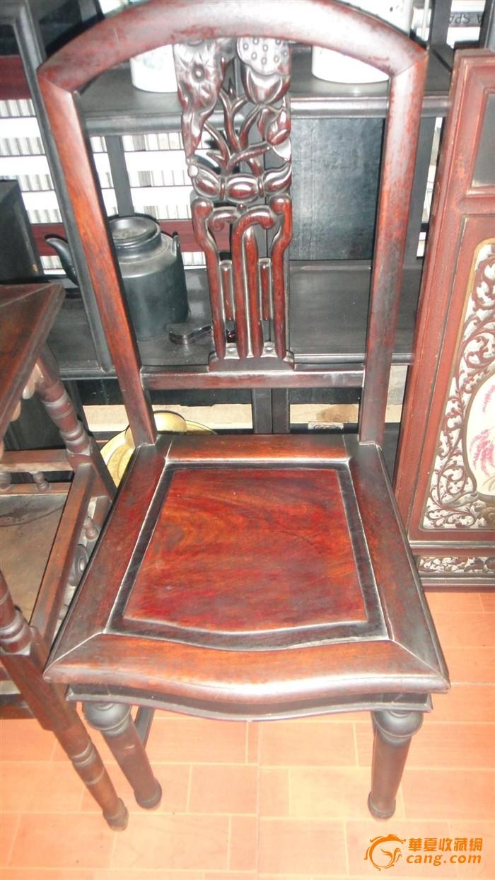 老红木椅子.三件套.处理