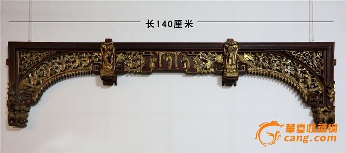 清 木雕漆金金人物故事床楣板