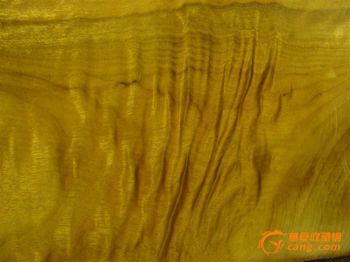 花纹漂亮的金丝楠木边角料便宜卖1