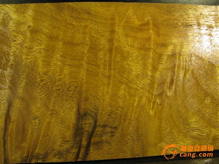 花纹漂亮的金丝楠木边角料便宜卖2