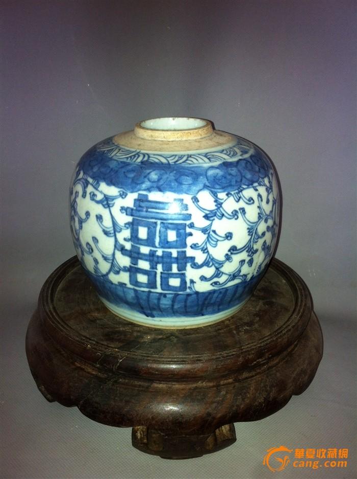 清代-----双喜青花茶叶罐图片