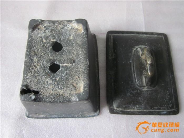 老胰子盒_老胰子盒价格_老胰子盒图片_来自藏