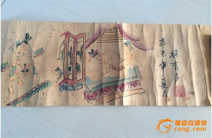 清宫图_清宫图价格_清宫图图片_来自藏友lian