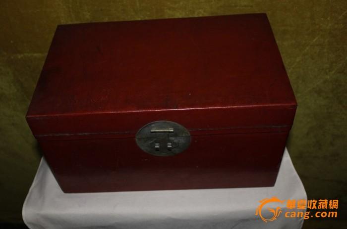 99新秀保险盒电路图