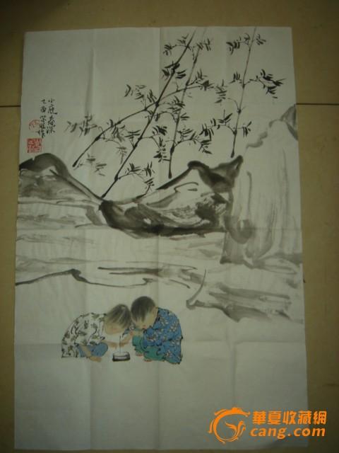 美术童趣海报背景竖版