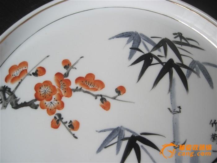 80年代纯手绘梅兰竹菊茶盘茶垫茶文化全新库存
