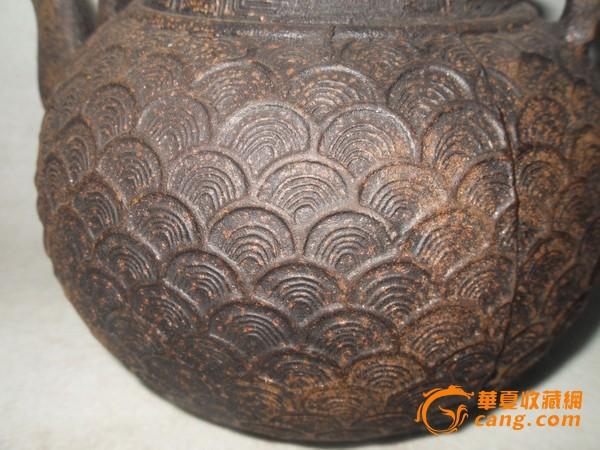 美和堂海浪纹老铁壶茶具