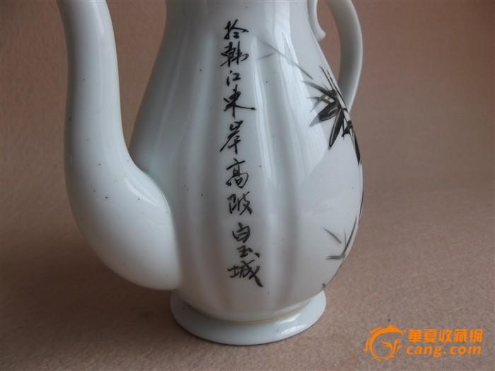 80年代手绘兰花茶壶