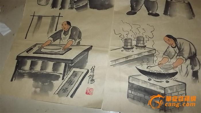老北京小吃