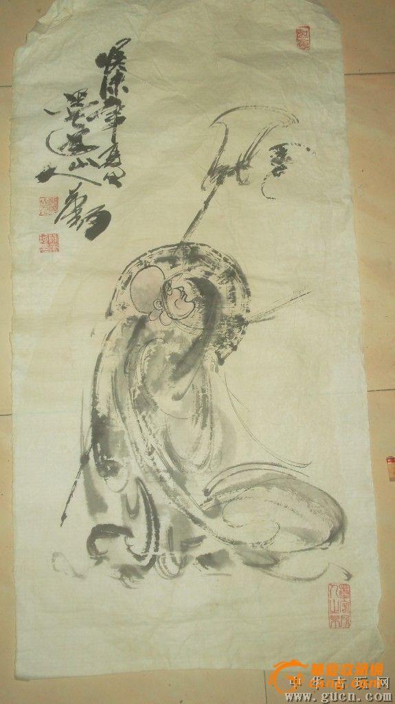 国画人物画,墨道山人画的,很不错的