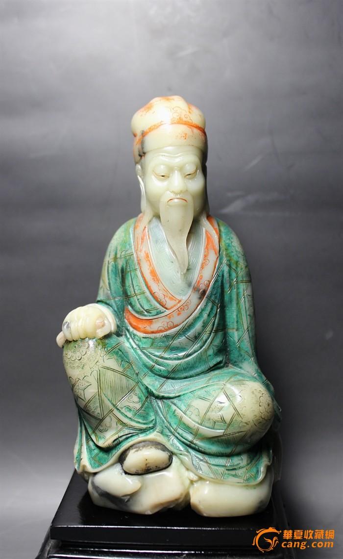 芙蓉石精美雕刻    8 - h_x_y_123456 - 何晓昱的艺术博客
