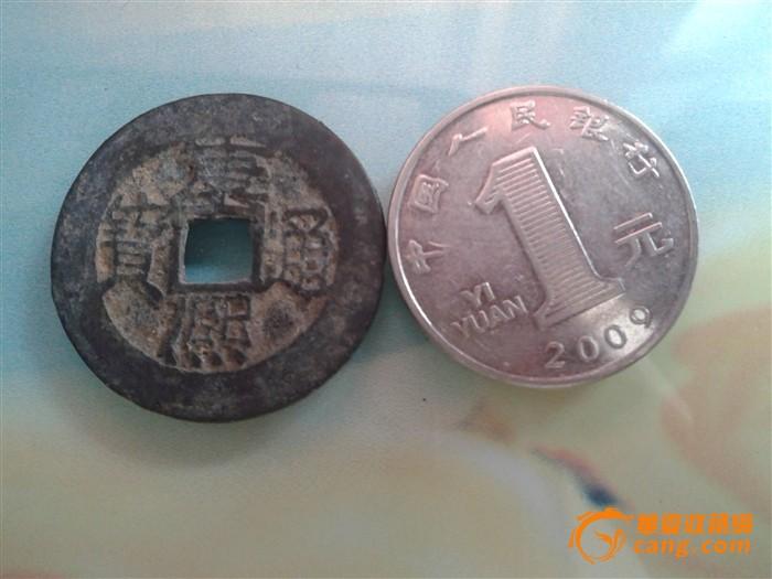 铜钱图片及价格300万_铜钱价格20万以上