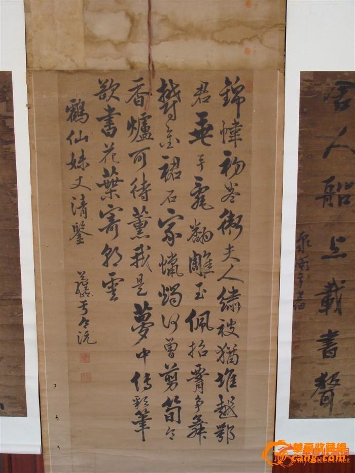 文登大水泊于氏家谱有传.   于书佃的父亲叫于令淓,即于方石,乾隆图片