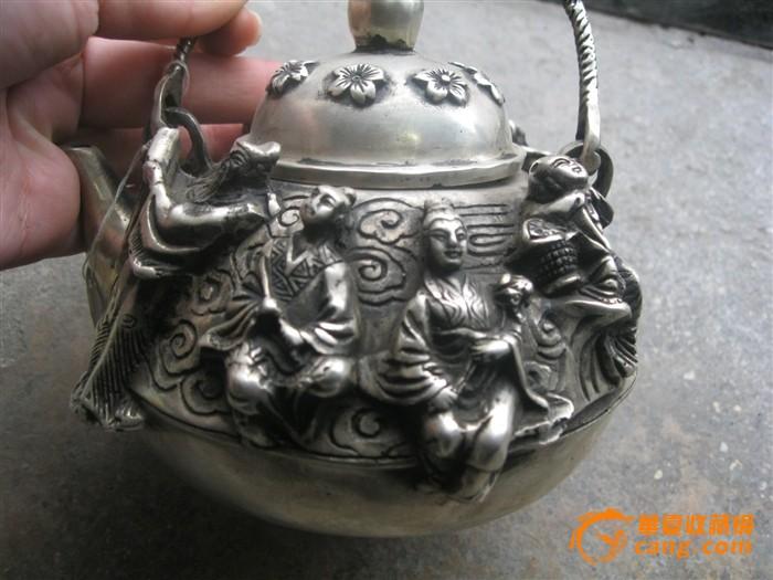 八仙过海白铜壶