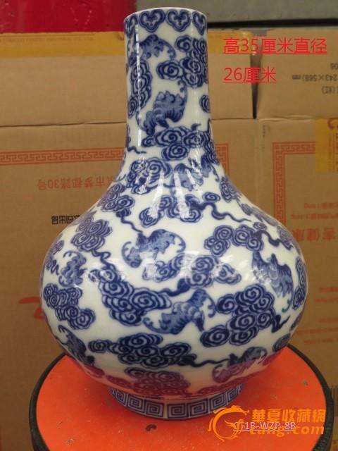 康熙青花天球瓶图片