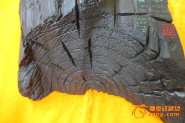 祖林的精品黑色松花石铁骨铮铮砚图片