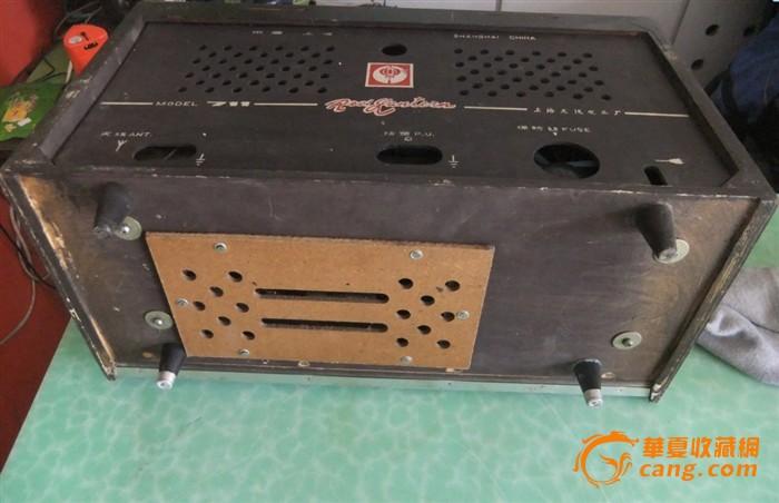 电子管收音机_电子管收音机价格