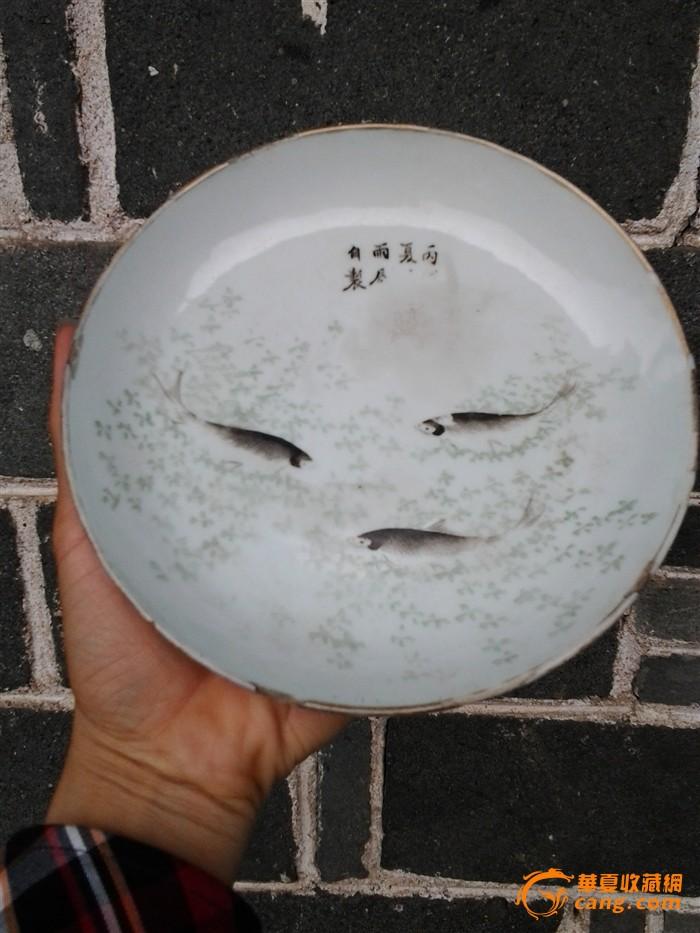 盘子做鱼手工制作图片