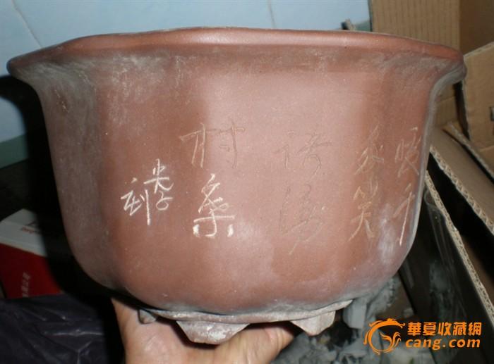 文革紫砂花盆