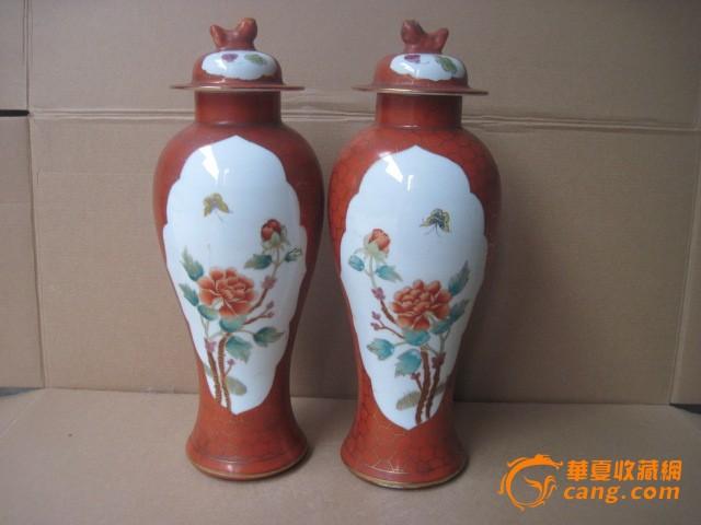 瓶子_瓶子价格_瓶子图片_来自藏友乡下跑地皮_陶瓷
