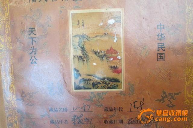 民国博物馆封存清代画家的画片