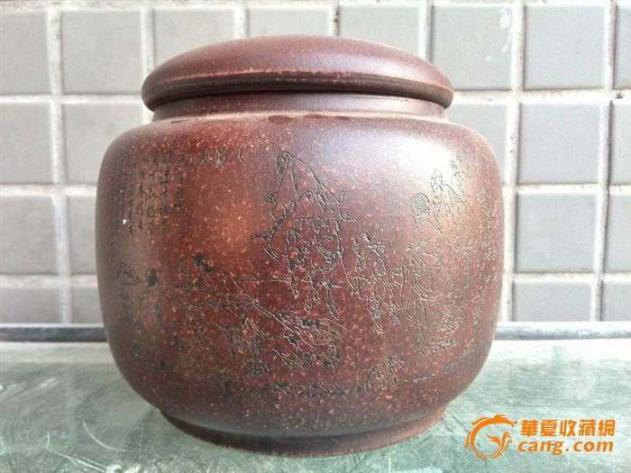 老紫砂茶叶罐图1